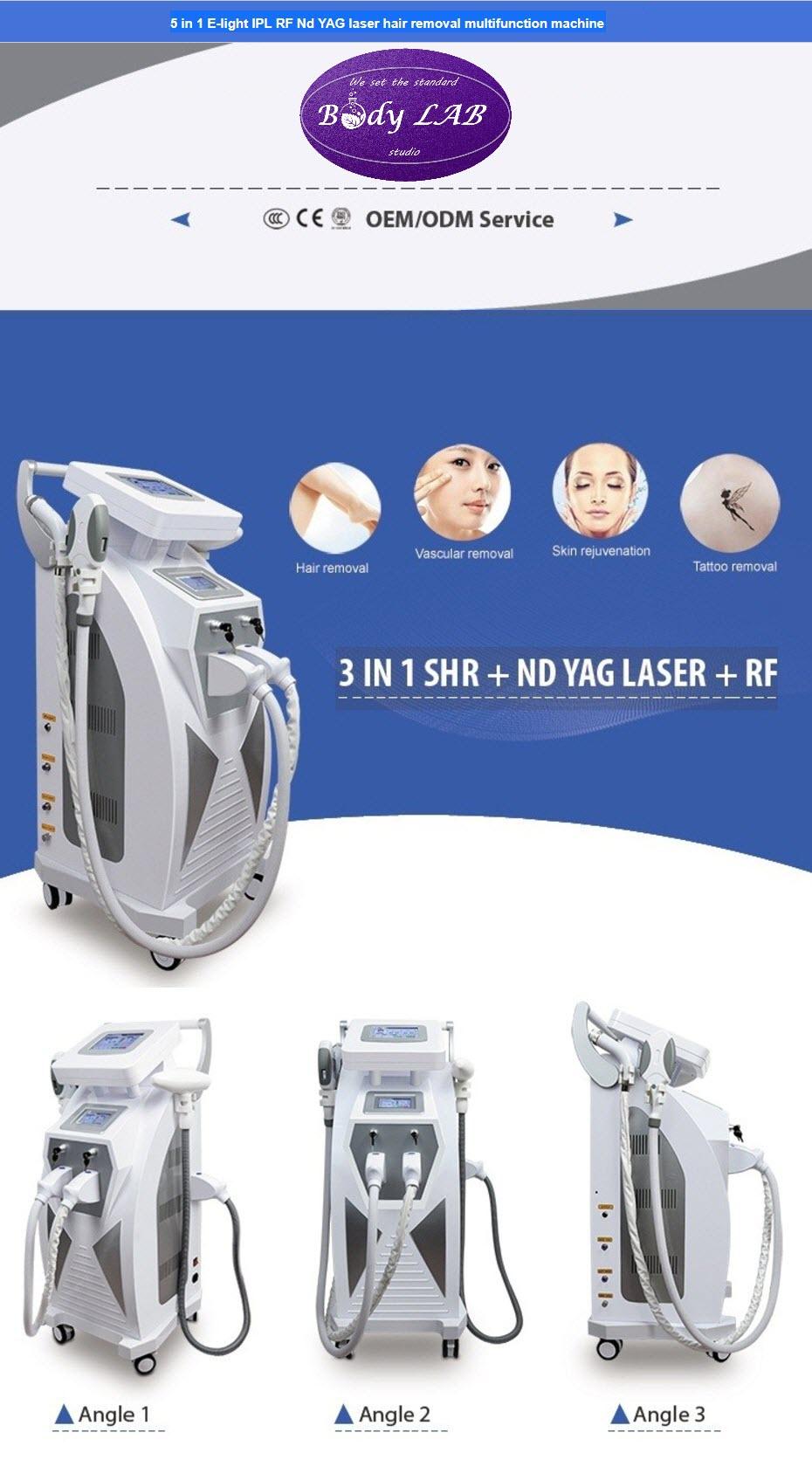 Мултифункционална E-light IPL RF Nd YAG лазер машина..