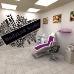 BodyLab Studio машини