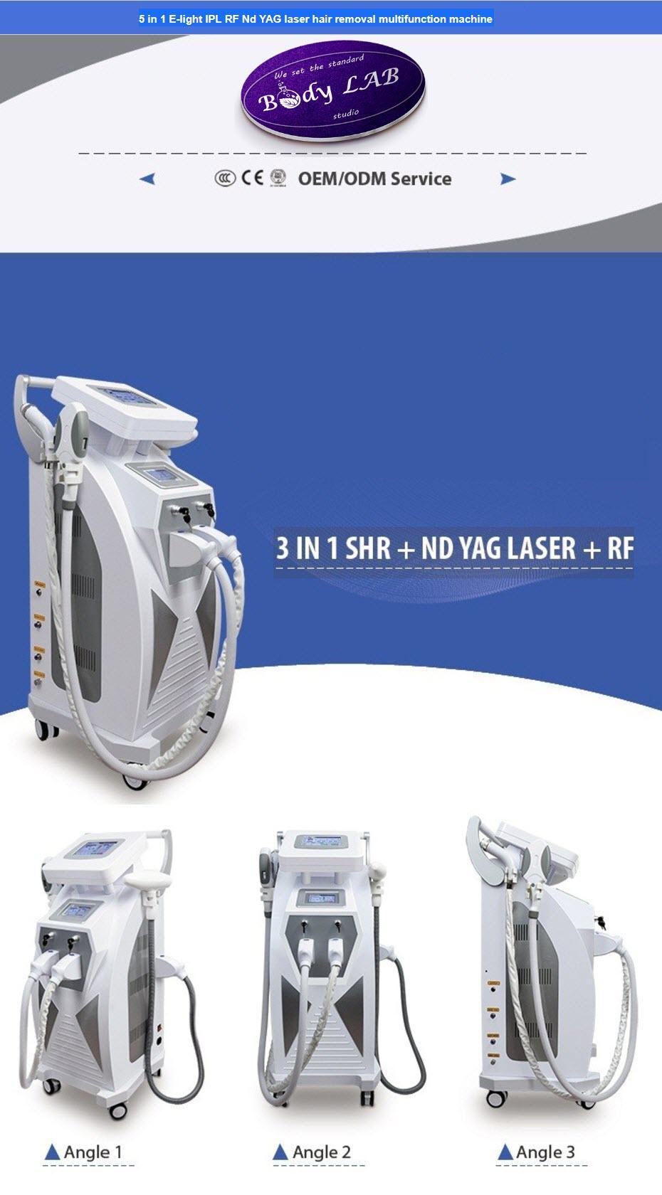 Мултифункционален лазерен апарат BL- CruiserMk II