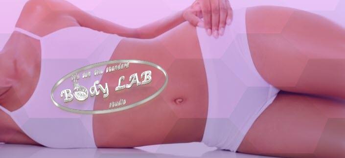 Премахване на белези и стрии от BodyLAB Studio