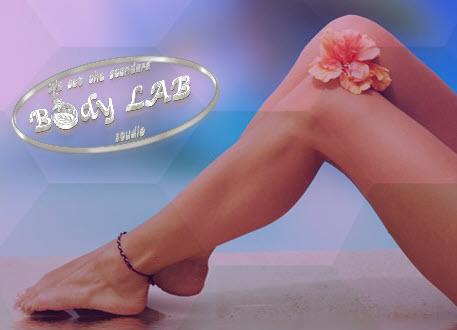 Премахване на кръвоносни съдове от BodyLAB Studio