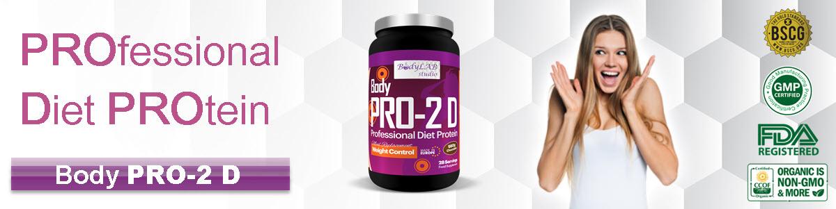 Професионален диетичен протеин Body PRO-2 D - протеинова матрица