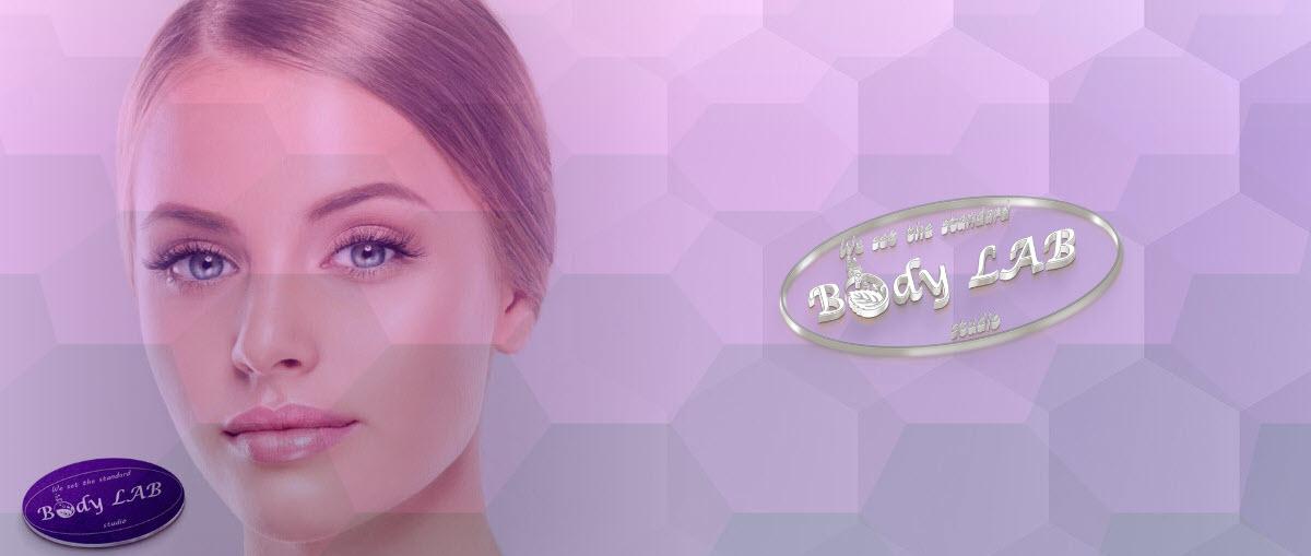 Почистване на лице чрез ултразвук от BodyLAB Studio